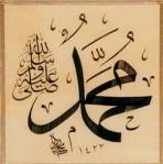 Muhammad Shalallahu 'Alaihi Wassalam